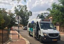 התחבורה הציבורית עתידה לחזור ל'שיכון גאולים' בעפולה