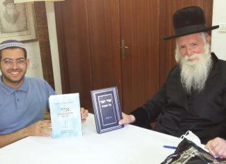 """הגרי""""ד גרוסמן עם נריה , מחליפים ספרים"""
