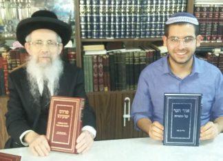הרב ונריה עם ספריהם