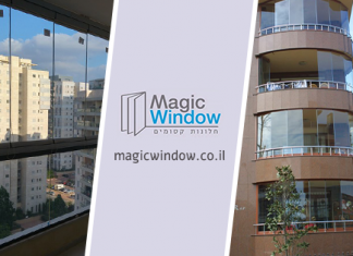 הכירו את החדשנות בעולם החלונות, מרפסות והפרגולות