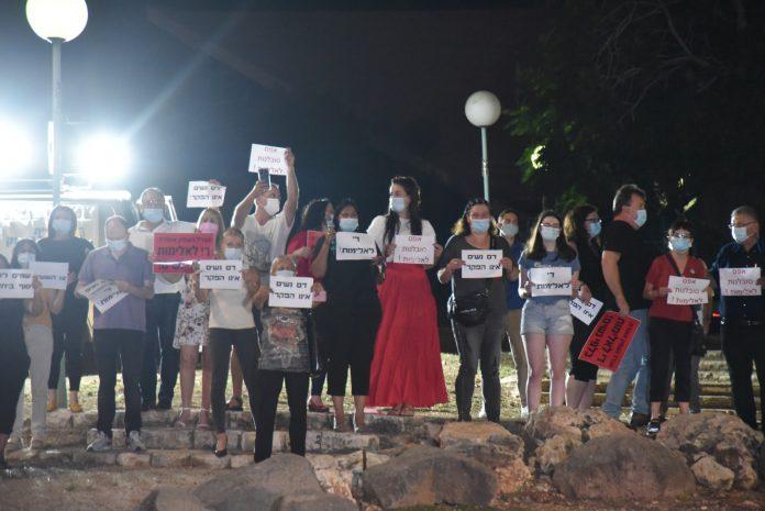 הפגנה נגד אלימות