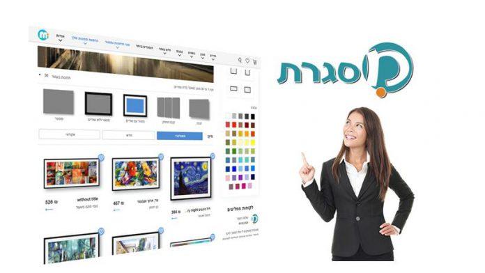 ליהנות מאמנות ישראלית – בבית או במשרד